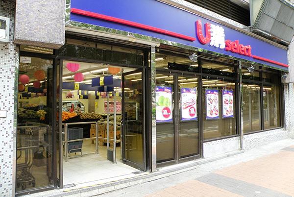 本港零售業持續染紅 華潤U購Select一年增開17店
