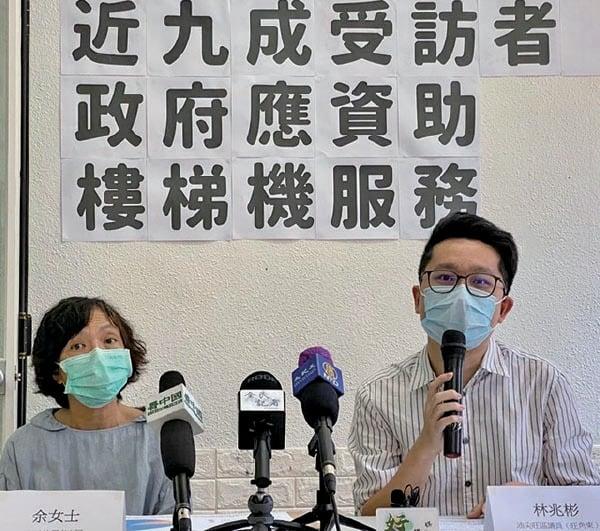 九成受訪者認為政府應資助樓梯機