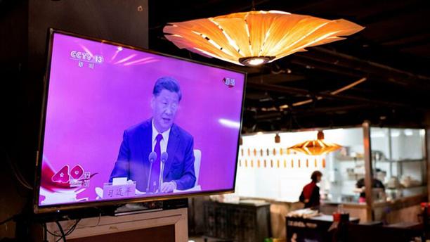 圖為10月14日,習近平在深圳發表講話。(NOEL CELIS/AFP via Getty Images)