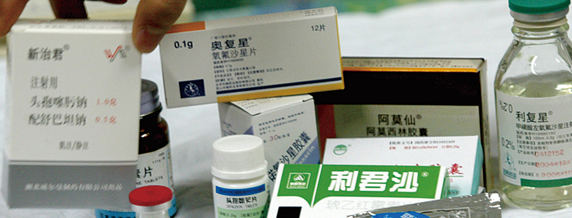 大陸醫療暴利黑幕怵目驚心,僅其中的藥品回扣問題就極其嚴重。圖為示意圖。(大紀元資料室)