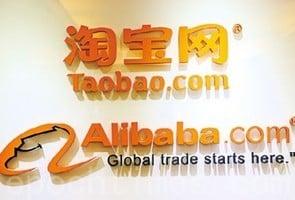 阿里擬以280億控股高鑫零售 擴張線下零售版圖