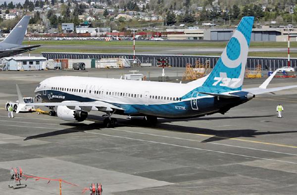 美航計劃年底啟用波音737 Max