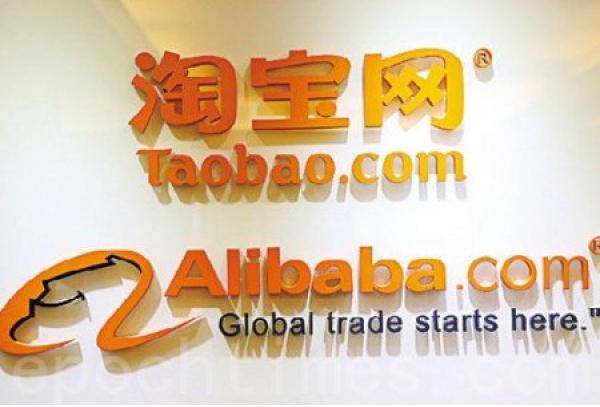 阿里擴張線下零售版圖 擬以280億控股高鑫零售