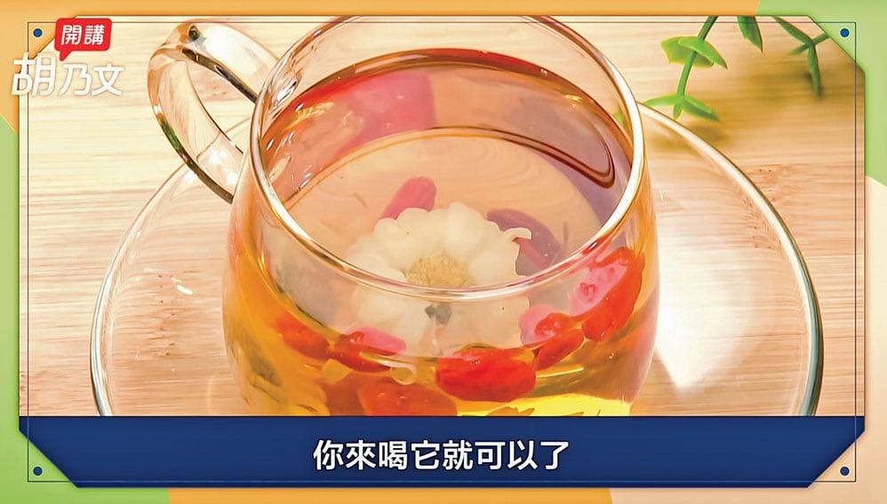 枸杞菊花茶是有效的明目茶飲。
