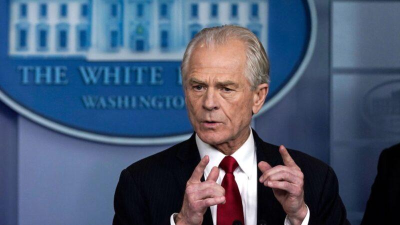白宮貿易顧問納瓦羅10月19日發表演說,再度譴責中共,列出「七宗罪」對美國構成威脅。圖為3月27日,納瓦羅在白宮新聞發佈會上講話。(Drew AngererGetty Images)