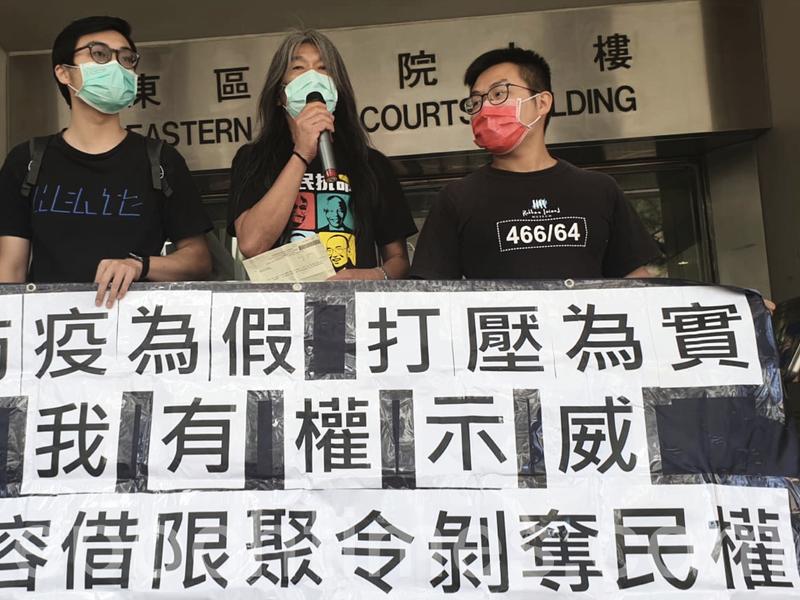 【直播】抗議政府以限聚令打壓遊行 社民連被票控今法院應訊