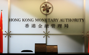 金管局建議銀行舉報涉違反「港版國安法」交易