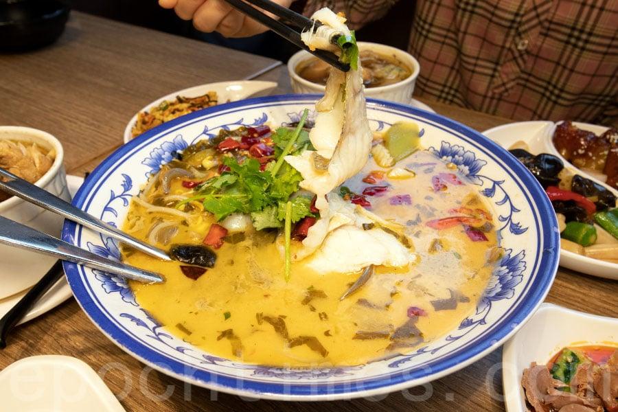 餐廳主打美食——酸菜魚。(陳仲明/大紀元)