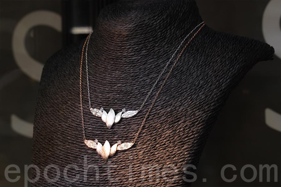 「Endless Love」以天使翅膀作為設計靈感。(陳仲明/大紀元)