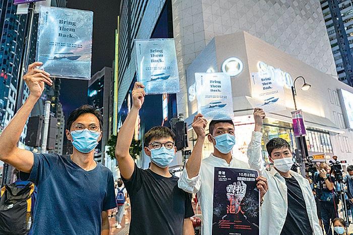 朱凱廸(左起)、黃之鋒、鄒家成、岑敖暉4人宣佈,發起透明卡聲援行動,聲援12港人。(余鋼/大紀元)