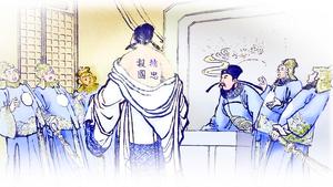 千古神將岳飛傳(十一)奸臣陷害 忠臣見黜