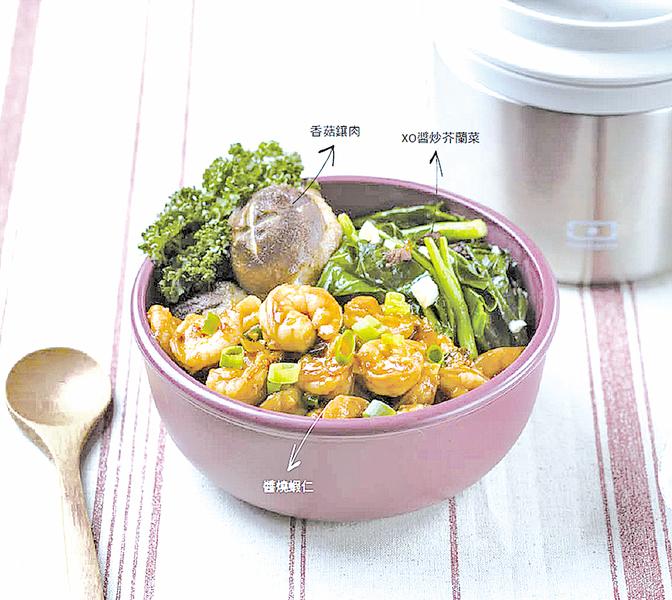 美味的控醣飯盒 讓你吃飽 又能瘦身