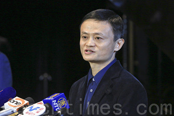 胡潤研究院10月20日公佈2020年百富榜,阿里巴巴創辦人馬雲家族以人民幣4,000億元蟬聯中國首富。(余鋼/大紀元)