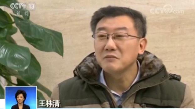 中共五中全會前夕,陝西千億礦權案主審法官王林清被關押近兩年後突然喊冤,並由其辯護律師曝光。(影片截圖)