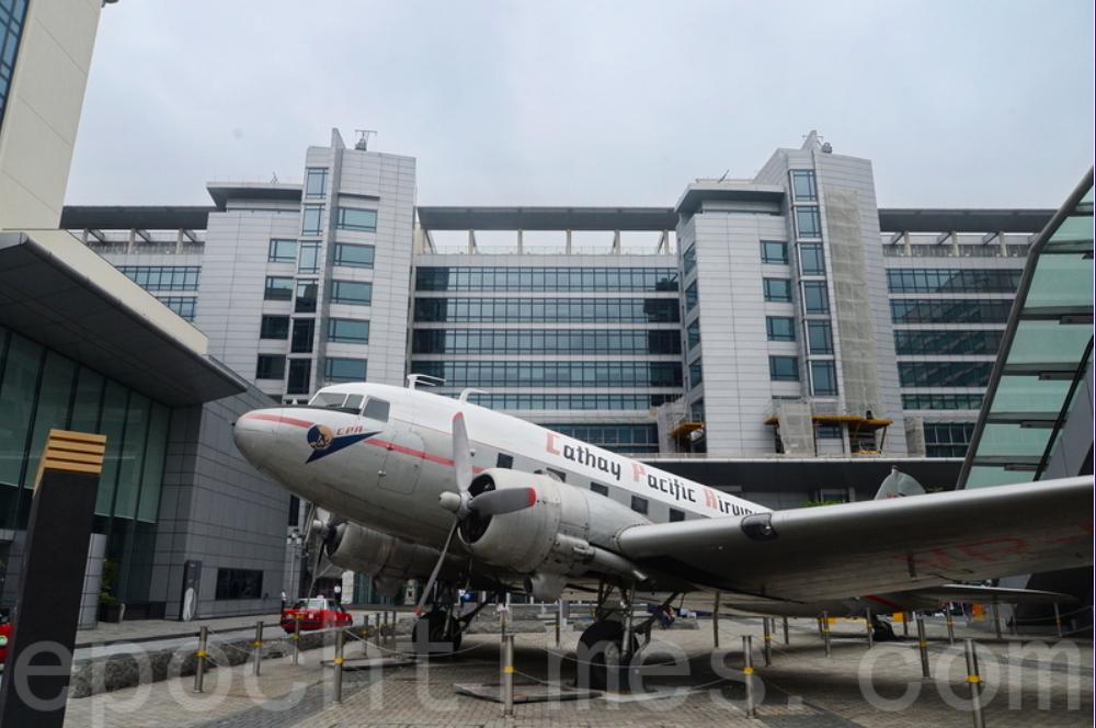 國泰航空今(21)日公佈重組計劃,圖為國泰城。(大紀元資料照片)