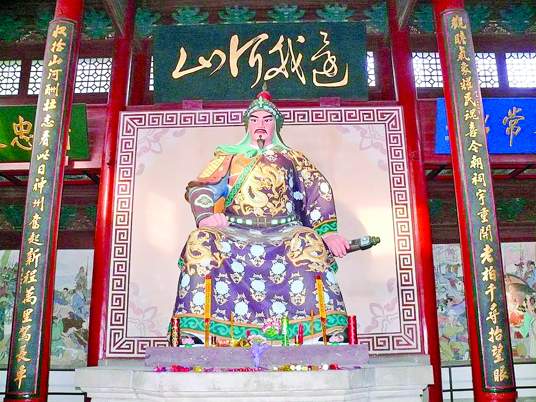 杭州岳王廟中的岳飛塑像。(Peter Potrowl-Wikimedia Commons)