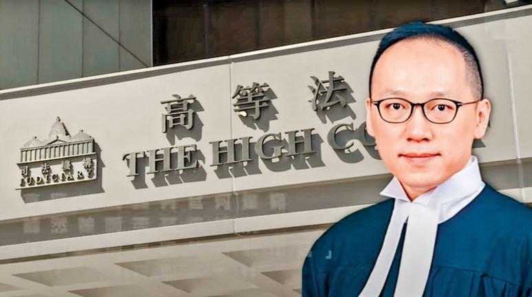 香港前東區法院裁判官,現任高等法院副司法常務官何俊堯。(網絡影片截圖)