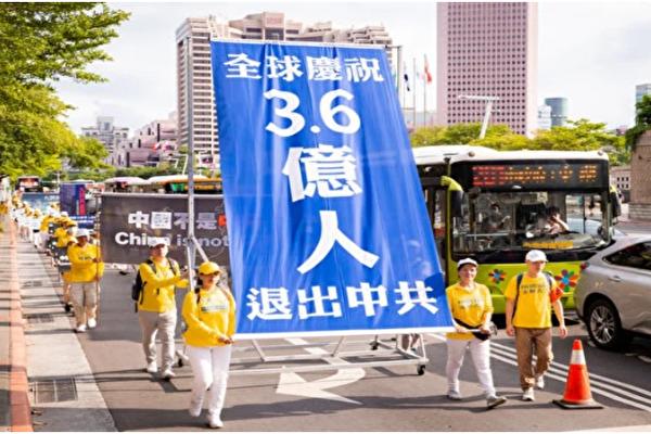 海外法輪功學員聲援3.6億中國人退出中共黨團隊組織。(明慧網)