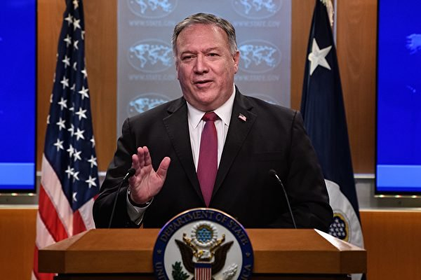 周三(10月21日)上午11時,美國國務卿蓬佩奧在國務院舉行新聞發佈會。(NICHOLAS KAMM/POOL/AFP via Getty Images)