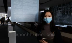 《格物:反修例運動文物展》留住歷史回憶