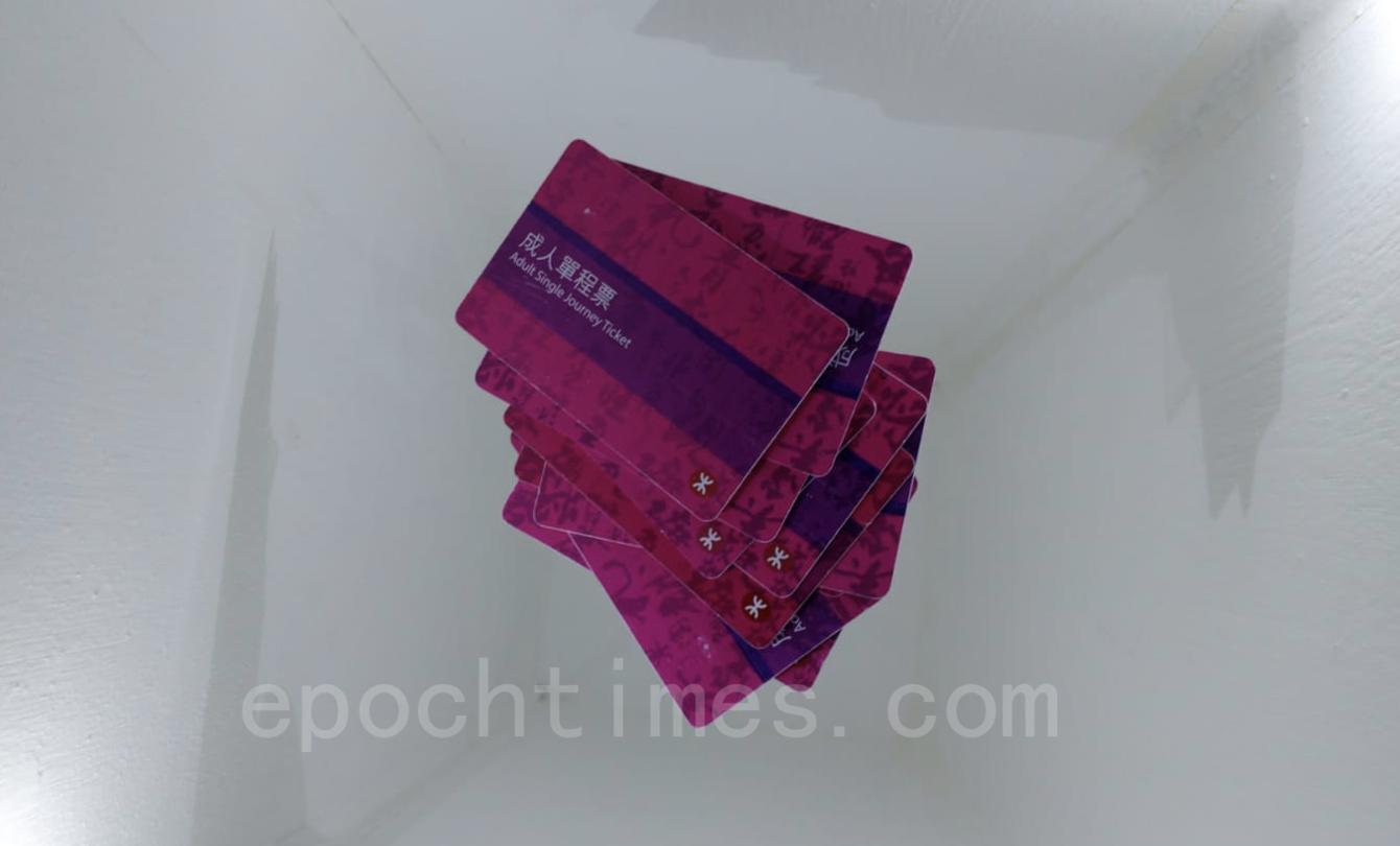 「港鐵單程車票」(Betty/大紀元)