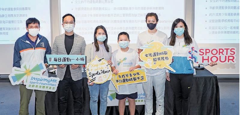 凝動香港體育基金的研究發現,本港95%青少年平日運動少於一小時,低於世衛的建議。(凝動香港體育基金提供)
