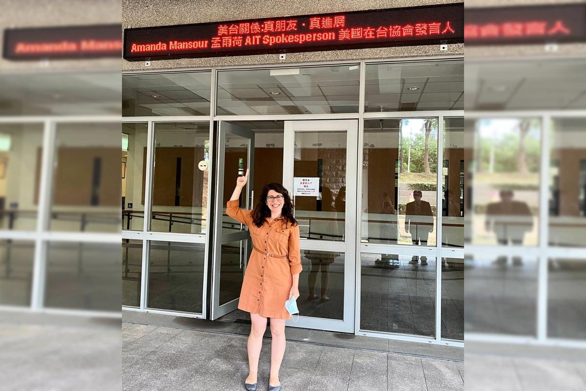 10月20日,美國在台協會(AIT)於Facebook發圖文介紹其發言人孟雨荷近日走訪了金門。(AIT Facebook)