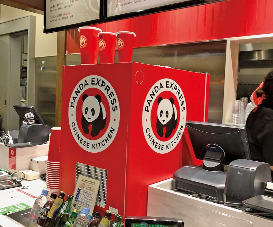 圖為熊貓快餐(PANDA EXPRESS)一家連鎖店。(章妮妮/大紀元)