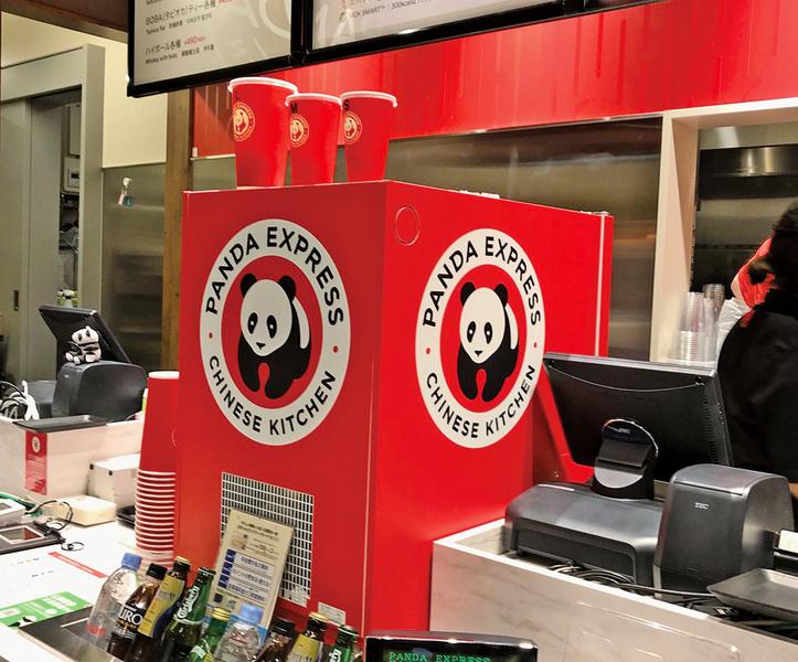 CGTN稱「熊貓快餐」入華 創始人否認