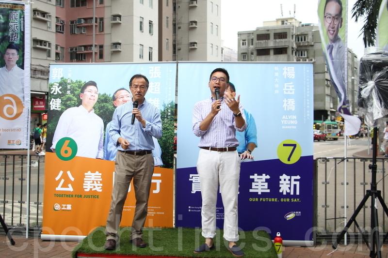 公民黨楊岳橋和工黨張超雄昨日合作拉票,楊岳橋希望選民在9月4日的選舉中可以智慧配票,為泛民爭取最多議席。(蔡雯文/大紀元)