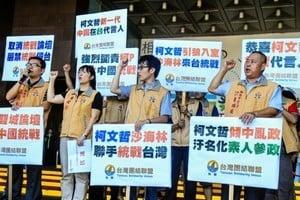 拒絕中共統戰部長來台 台聯籲取消雙城論壇