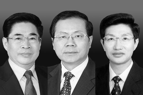 塌方式腐敗 山西三名重量級官員被調離