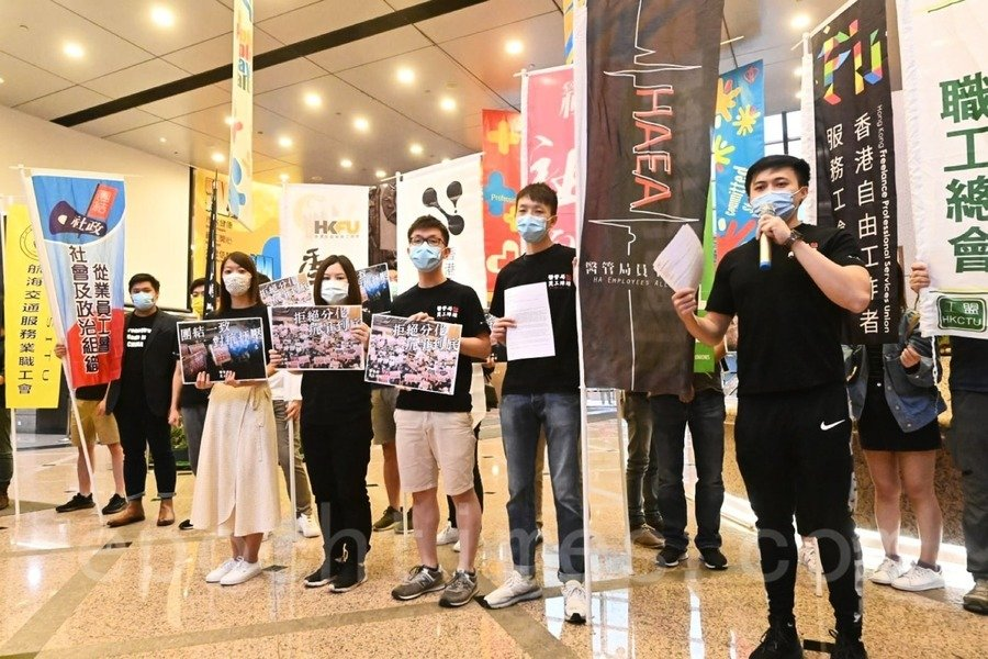 港罷工醫護遭醫管局清算  5800會員授權工會要求停止打壓