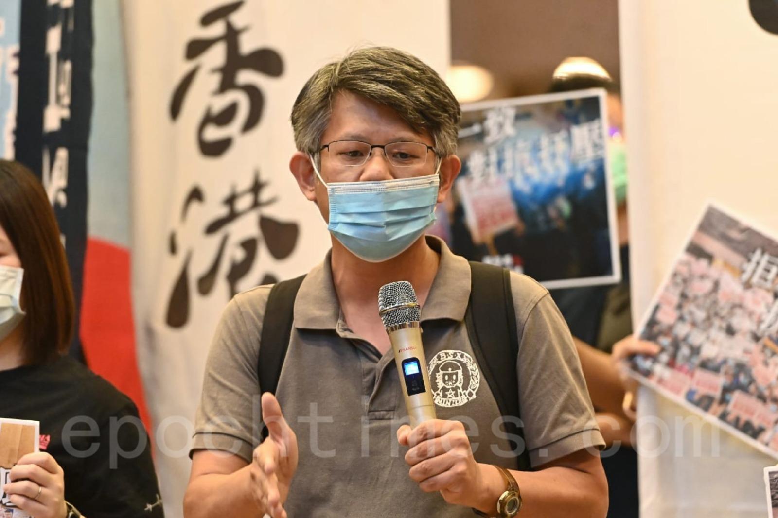 香港職工盟總幹事蒙兆達。(宋碧龍/大紀元)