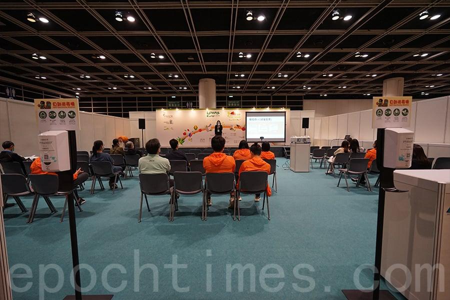 展覽邀請多位嘉賓開設講座。(曾蓮/大紀元)