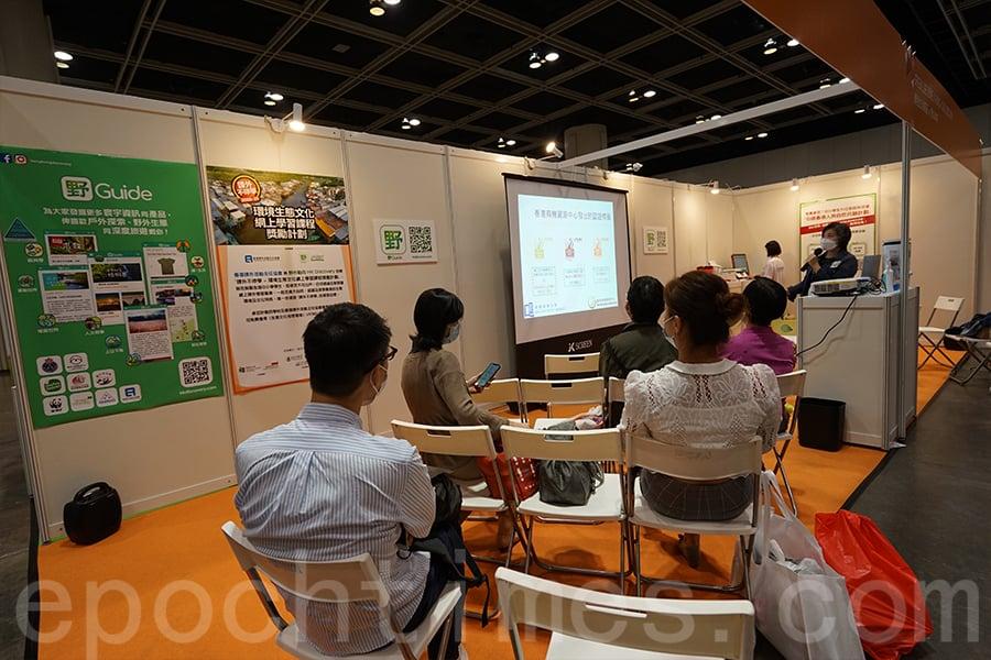 「綠色生活專區 x 野Guide」邀得多位綠色達人作出10多場分享。(曾蓮/大紀元)
