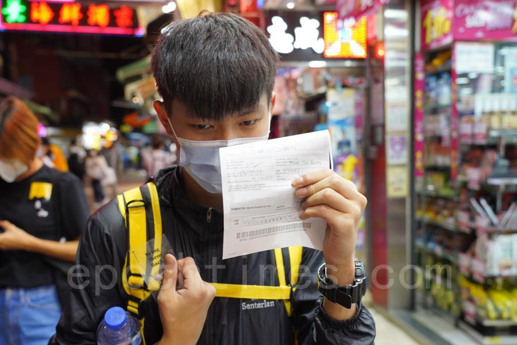 警方以違反「限聚令」為由,票控現場人士。(余鋼/大紀元)