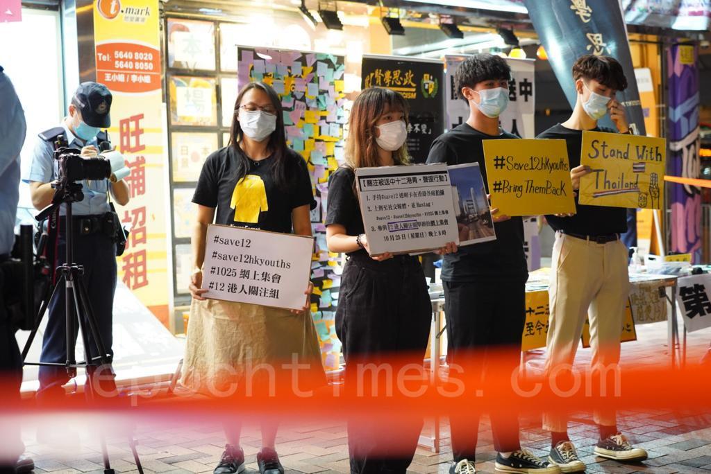 「賢學思政」於24日在荃灣地皇廣場地下擺街站,舉辦抗爭攝影展「初心—四季不變」活動,呼籲更多人關注12港人的情況。(余鋼/大紀元)