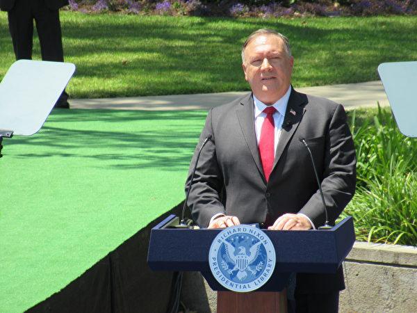 10月23日,美國與歐盟啟動雙邊對話,尋求在對華政策上達成共識,聯手施壓中共。圖為7月23日蓬佩奧在美國橙縣發表演説。(姜琳達/大紀元)