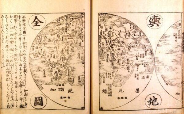 《山海經》全書僅有三萬一千餘字,但其內容卻涉及天文地理、宗教神話、民族人口、礦產資源和動植物等許多方面,是研究上古歷史的寶貴資料,堪稱中國古籍中的精華。(網絡圖片)