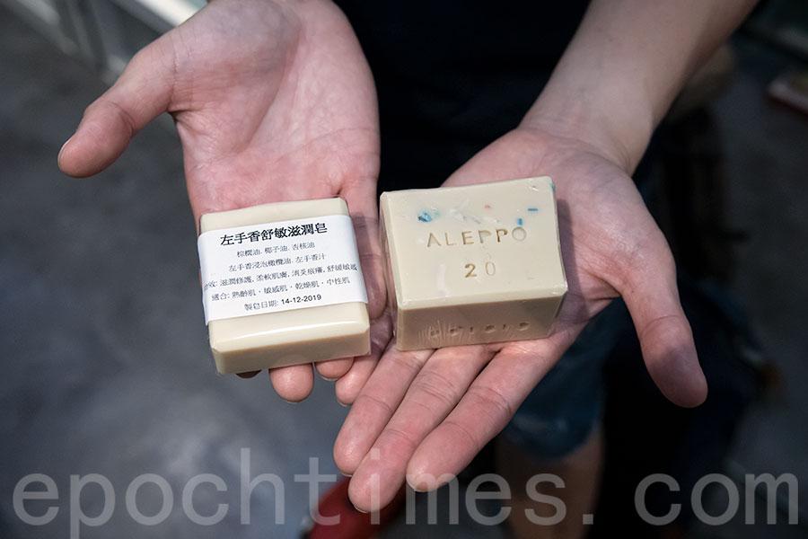 「Xaler手足皂」都用天然無毒材料製作,擁有不同功效。(陳仲明/大紀元)