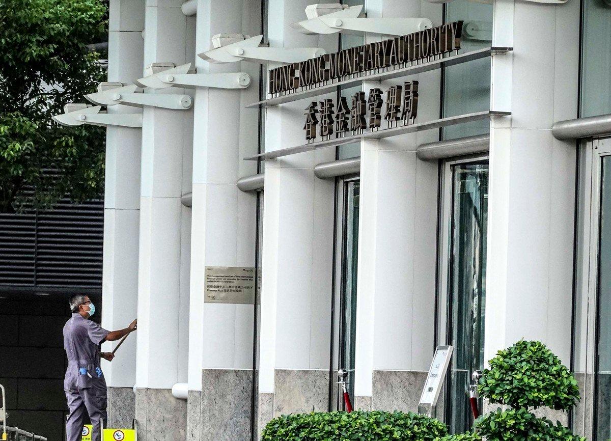 9月底,金管局網站引述香港銀行公會(HKAB)文件,建議銀行舉報涉違反「港版國安法」交易。(大紀元資料圖片)