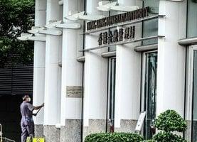 港版國安法釀風暴 金管局要銀行舉報涉嫌交易