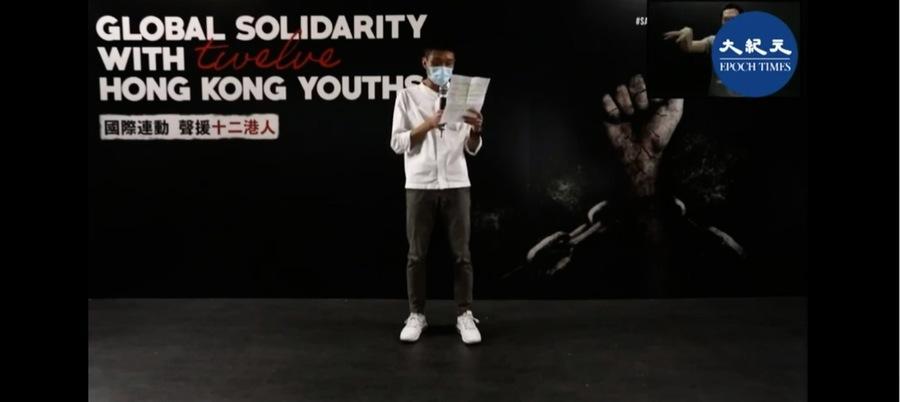 全球聲援12送中香港人 逾30個城市遊行集會