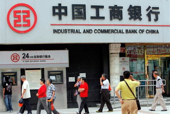 近期,中國工商銀行代銷的鵬華資管的理財產品,「鵬華聚鑫」系列全線爆雷違約,25只產品自7月以來便陸續到期,但到期後一直沒能兌付。圖為:位於北京的中國工商銀行。(TEH ENG KOON/AFP/Getty Images)