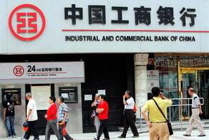 工商銀行四十億保本理財產品「爆雷」 揭金融業生態