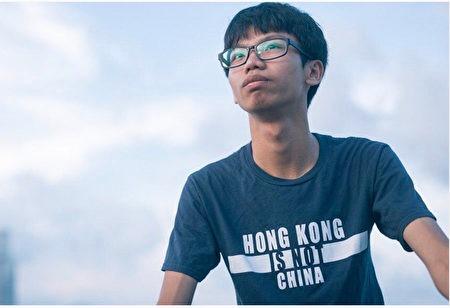 前「學生動源」召集人鍾翰林,10月27日前往美國駐港澳總領事館尋求政治庇護時,疑被香港國安處人員帶走。(鍾翰林 Instagram)