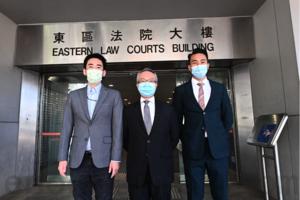 【圖片新聞】三名區議員選舉集會被控 案件押後再預審