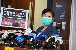地政署稱關注十二港人橫額違法 黃碧雲批形同「恐嚇」