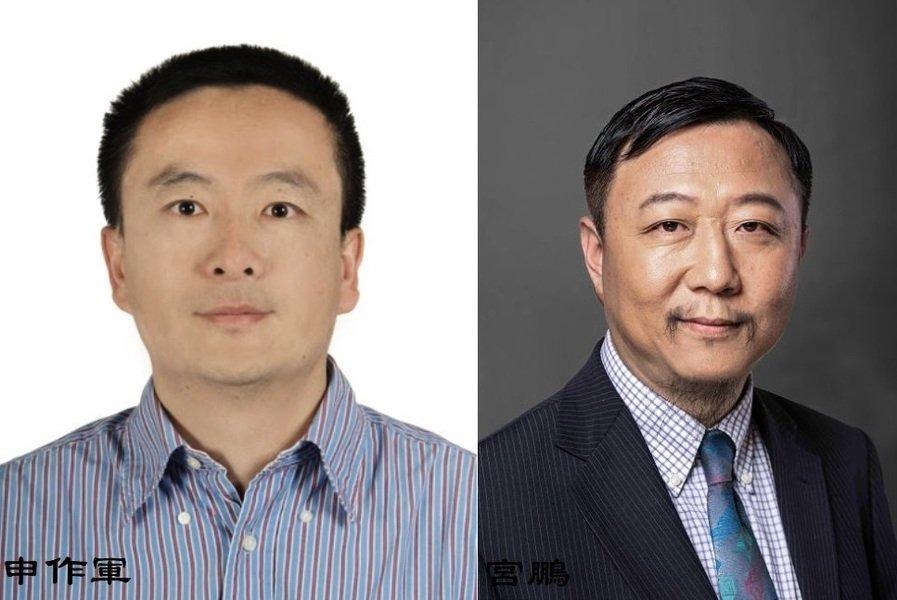 清華大學學者申作軍、宮鵬,於10月27日通過香港大學校委會正式任命副校長。(大紀元合成圖片)